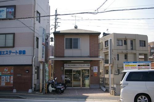 西日本新聞エリアセンター今宿