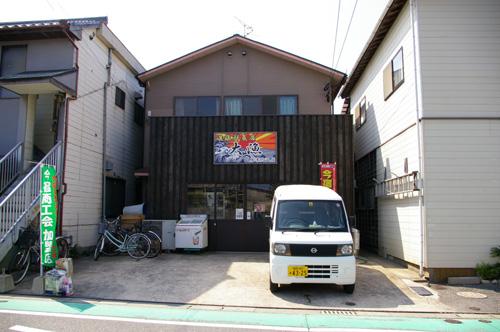 進藤鮮魚店
