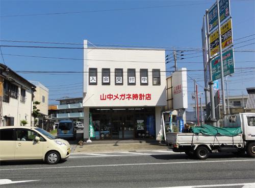 山中メガネ時計店