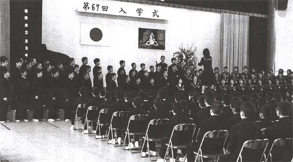 玄洋中学校の入学式