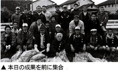 第7回 「なまず会」七寺川清掃活動