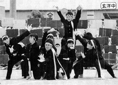 玄洋中学校運動会