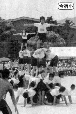 今宿小学校運動会