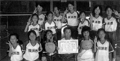 西区子ども会親善球技大会 横浜西チームが出場