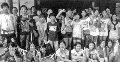 玄洋校区 子どもリーダーキャンプ