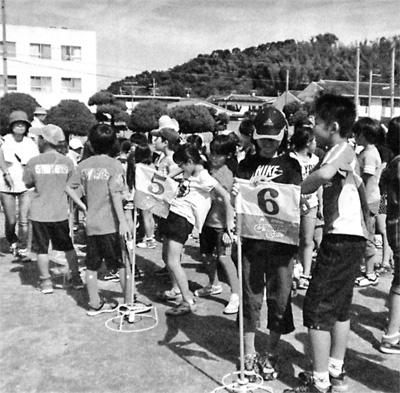 第5回今宿校区スポーツフェスタ