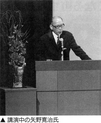 没後90年、伊藤野枝を偲んで イベント開かれる!