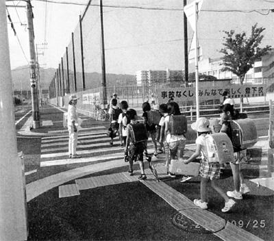 玄洋小学校交通標語 表彰・授与式開催