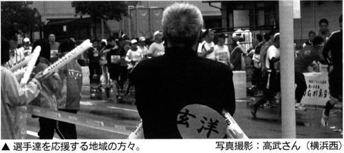 福岡マラソン2014 今宿・玄洋地区を駆け抜ける!