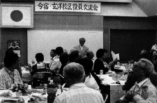 今宿・玄洋校区 役員交流会