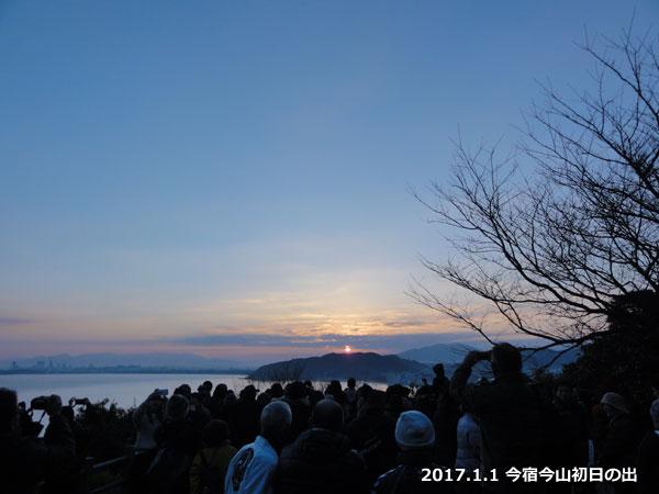2017.1.1 今宿今山初日の出
