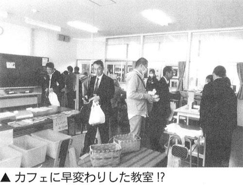 玄洋中学校「あさひショップ」オープン