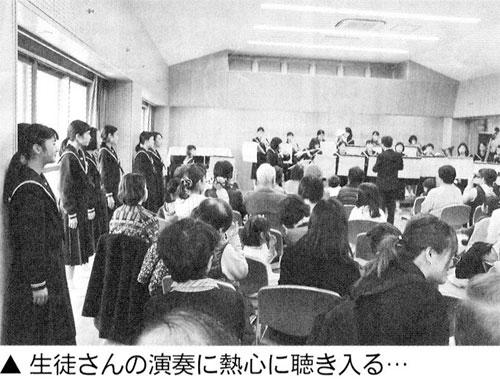 一人ひとりが輝いて「さくら草コンサート」玄洋中学校吹奏楽部
