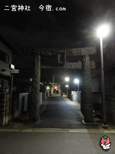 二宮神社(西松原)